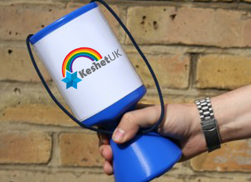 Picture of a can for donations with a KeshetUK logo on it